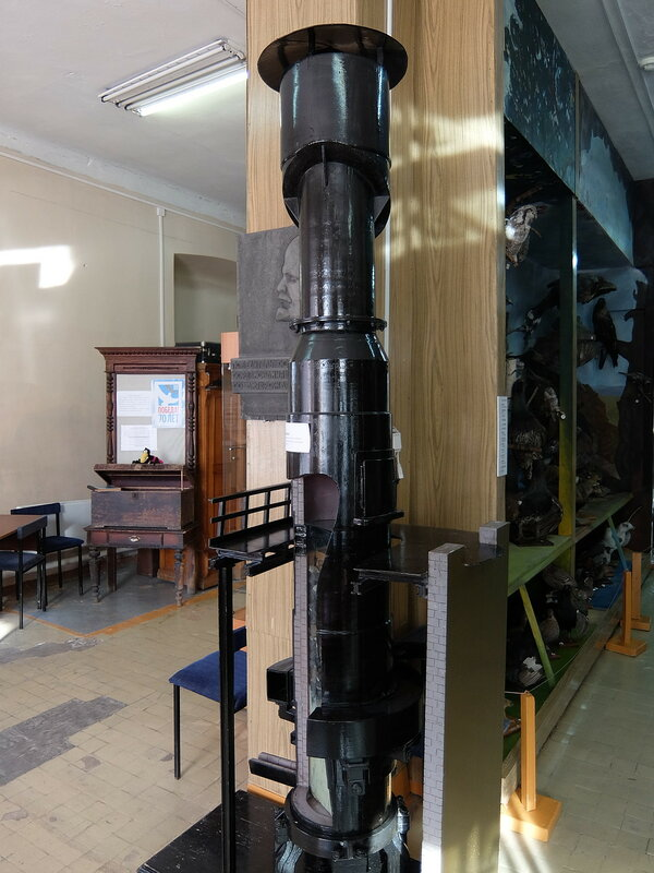 Гурьевский музей - Вагранка
