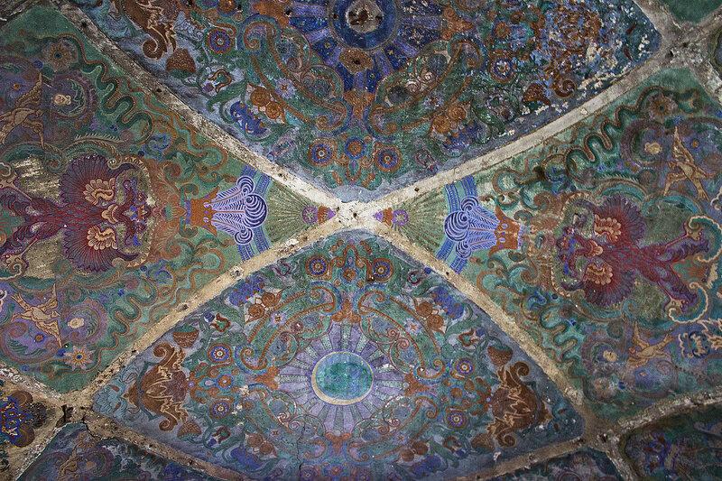 Императорский павильон, роспись на потолке