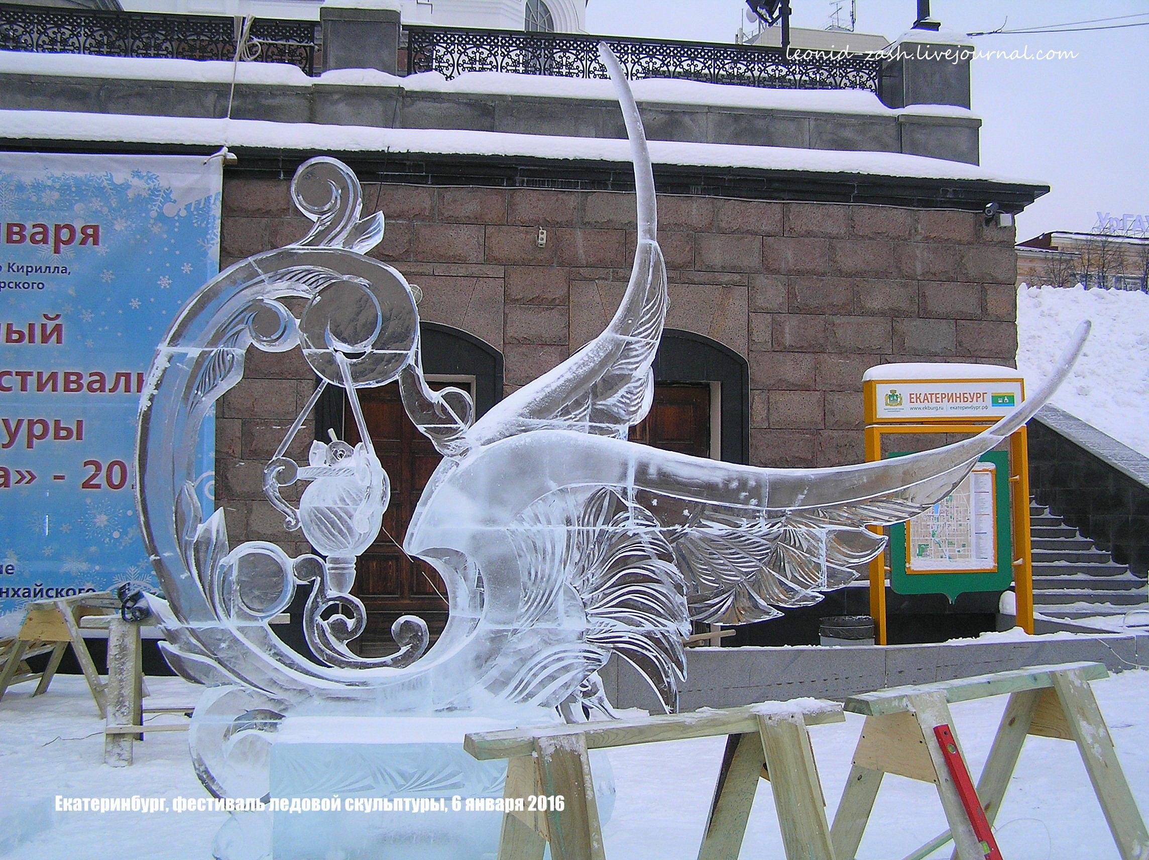 ледовая скульптура 06.JPG