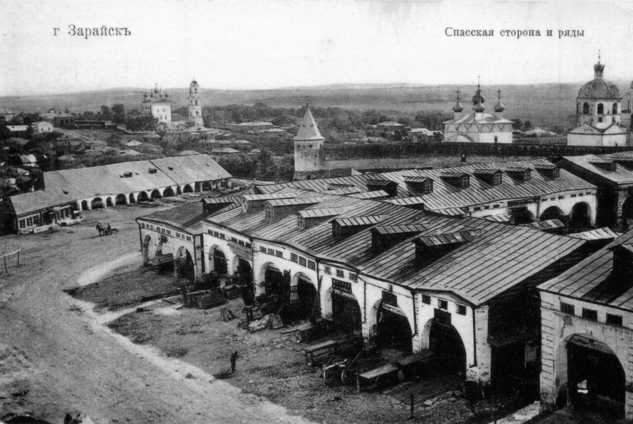 Спасская сторона и ряды Гостиного двора
