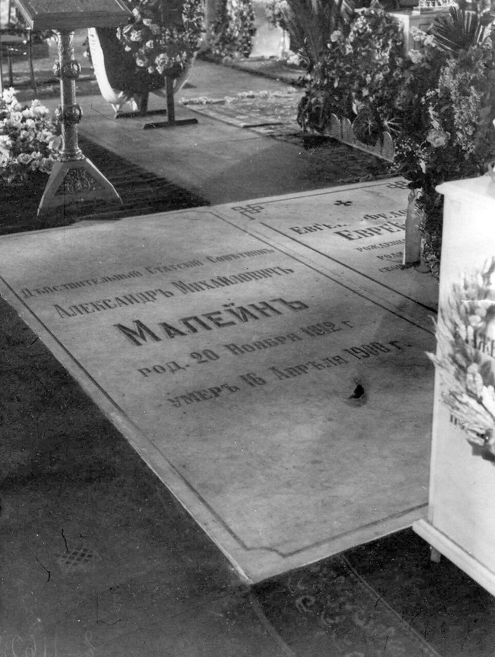 07. Надгробная плита над могилой Александра Михайловича Малейна (1812-1900)