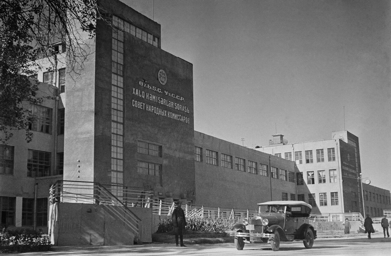 Здание ЦИК Совнаркома
