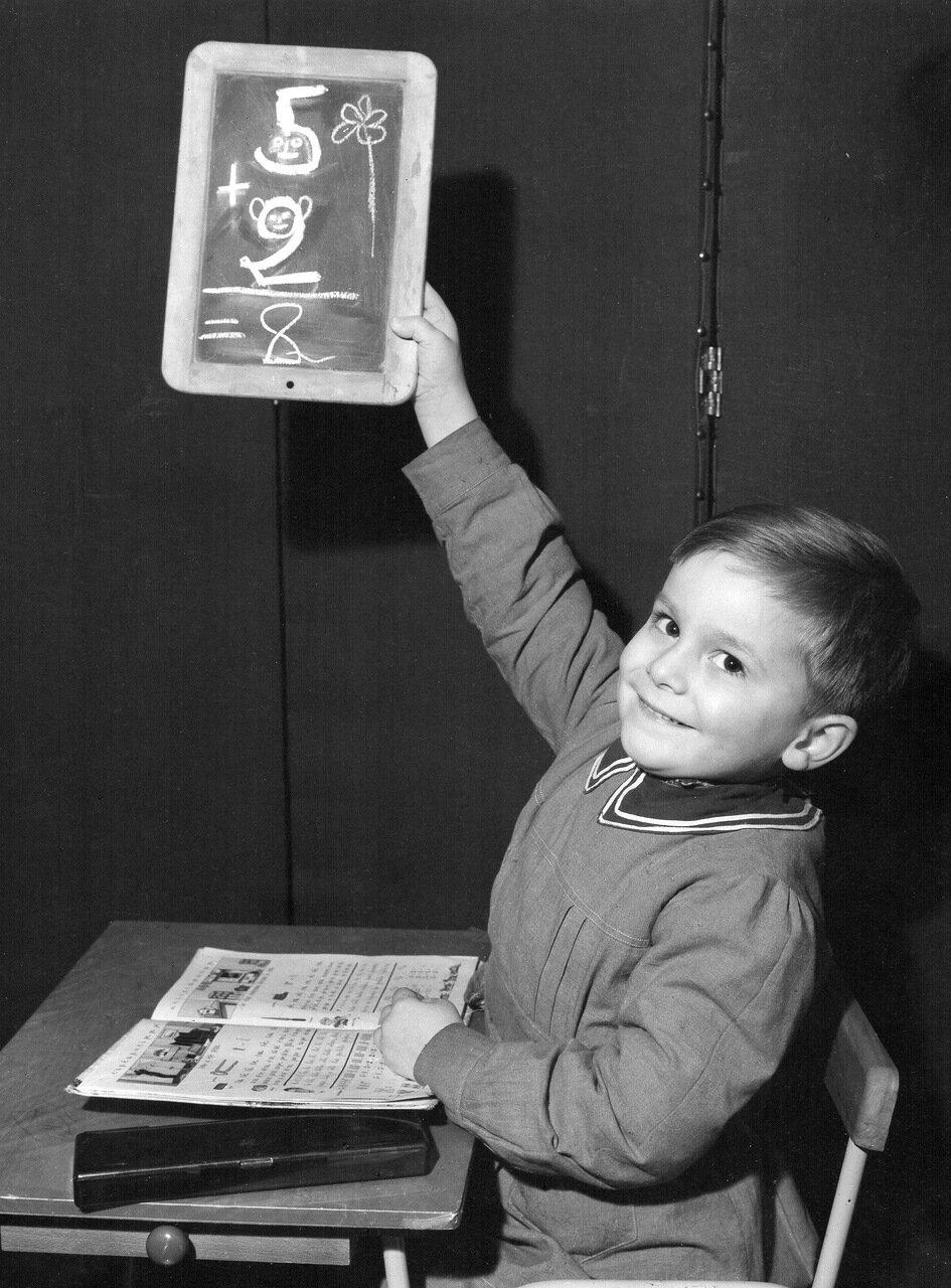 1955. Домашнее задание