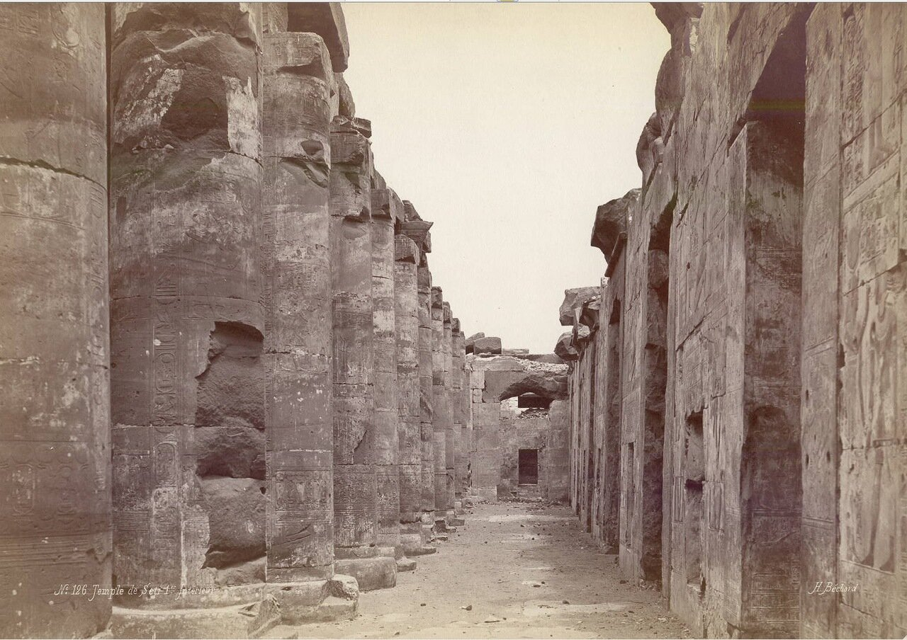 Абидос. Колонный портик храма Сети I