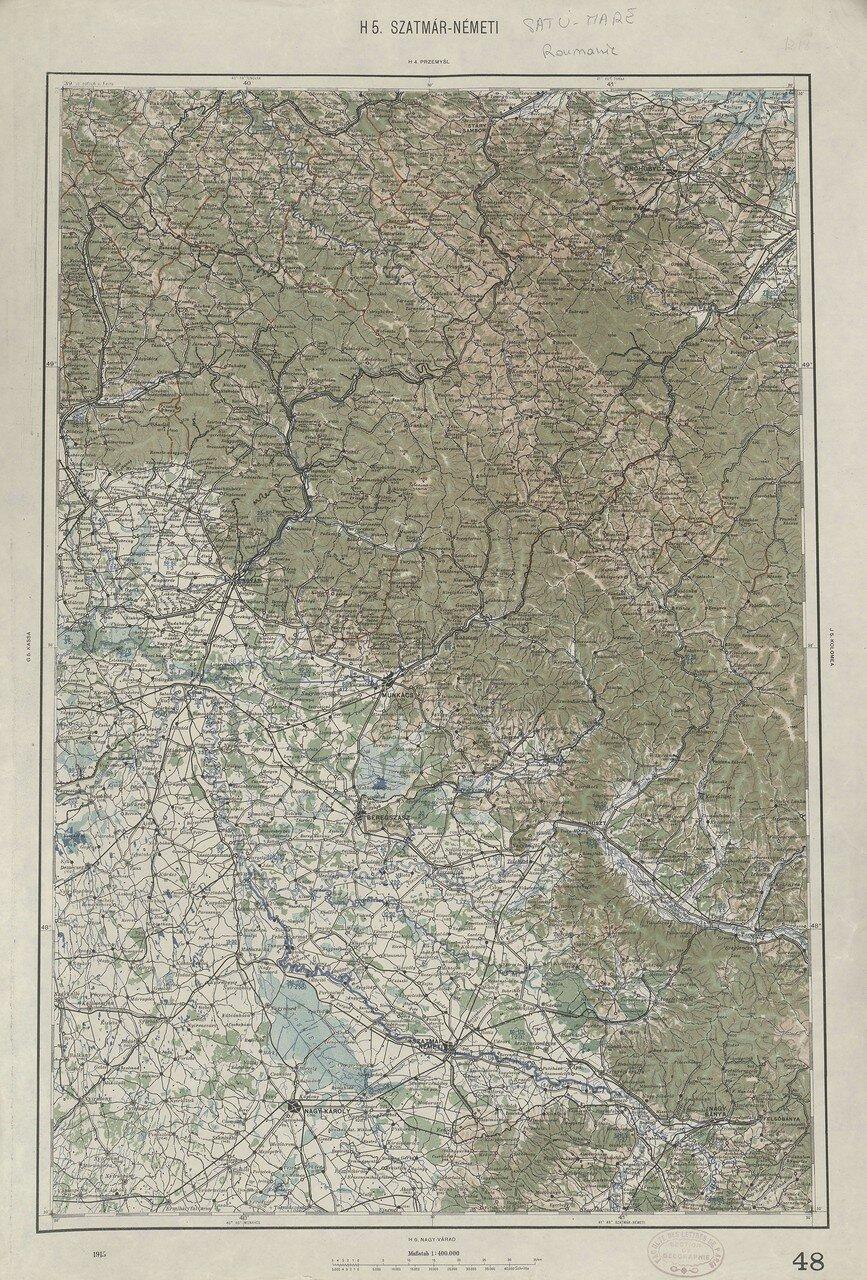 Сату-Маре. 1915