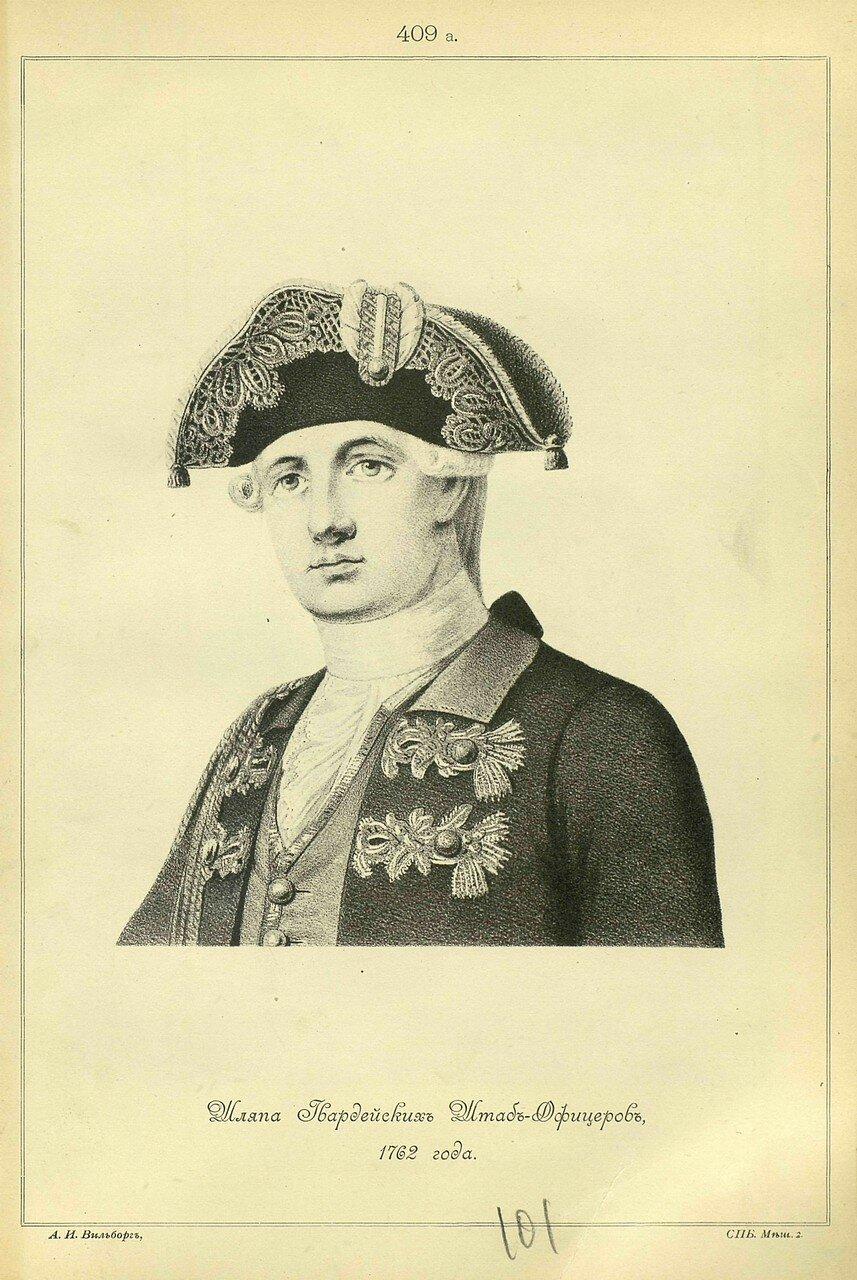 409а. Шляпа Гвардейских Штаб-Офицеров, 1762 года.