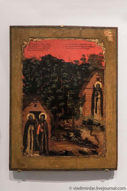 Пустынножительство преподобного Сергия