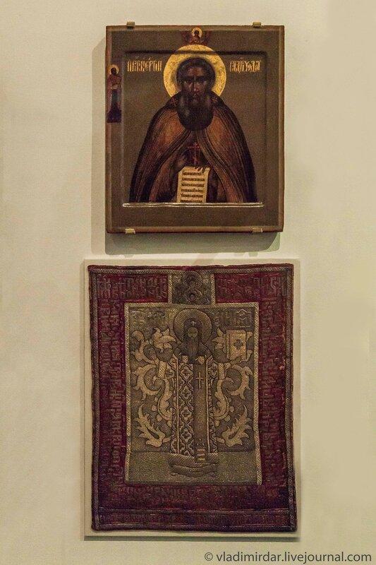Икона «Преподобный Сергий Радонежский»