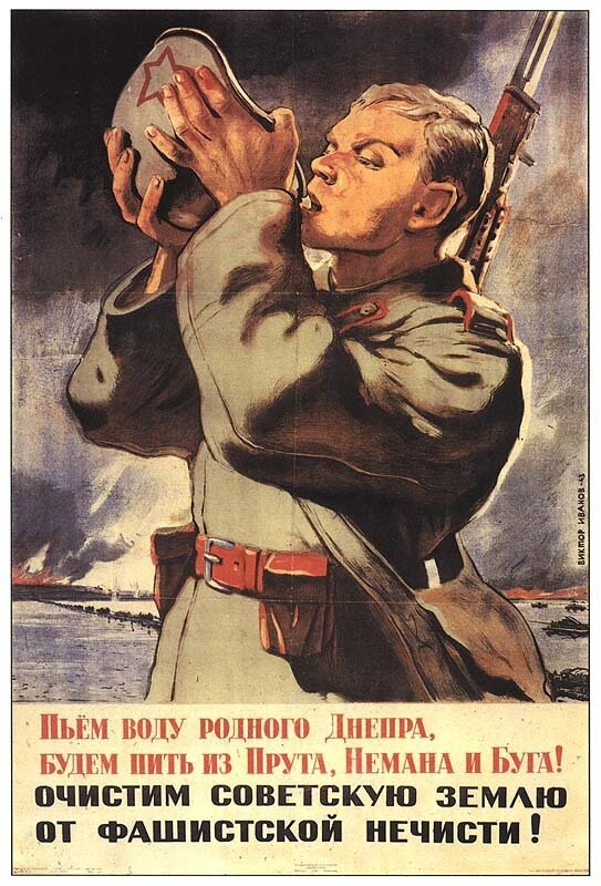 «Красная звезда», 18 февраля 1943 года