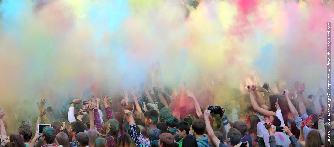 colorfest, парк дружбы, речной вокзал, холи