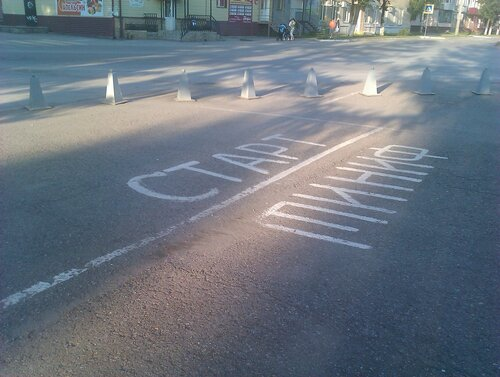 Старт-Финиш
