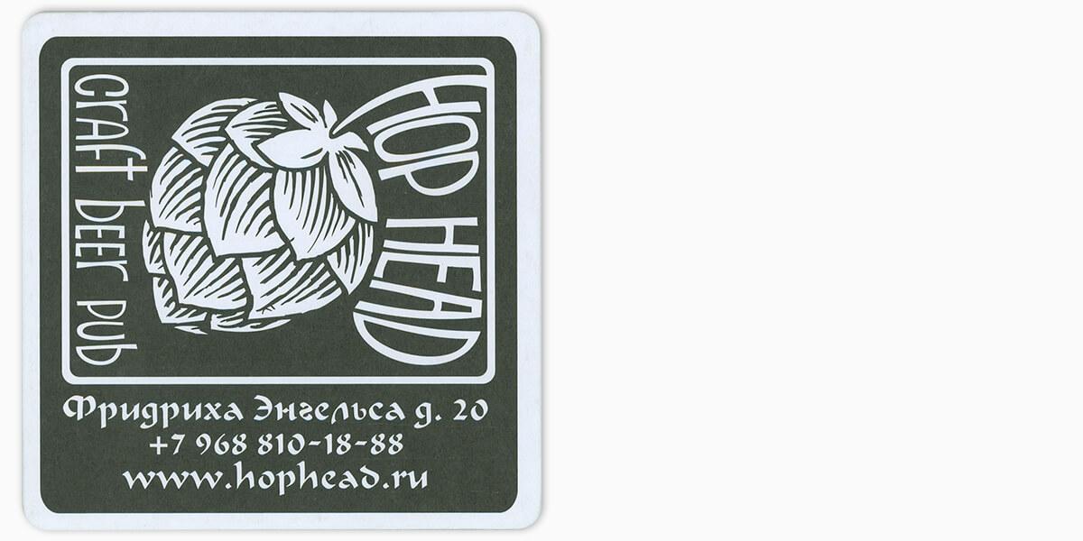 HopHead #182