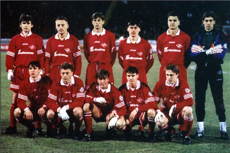 Спартак   1995.jpg