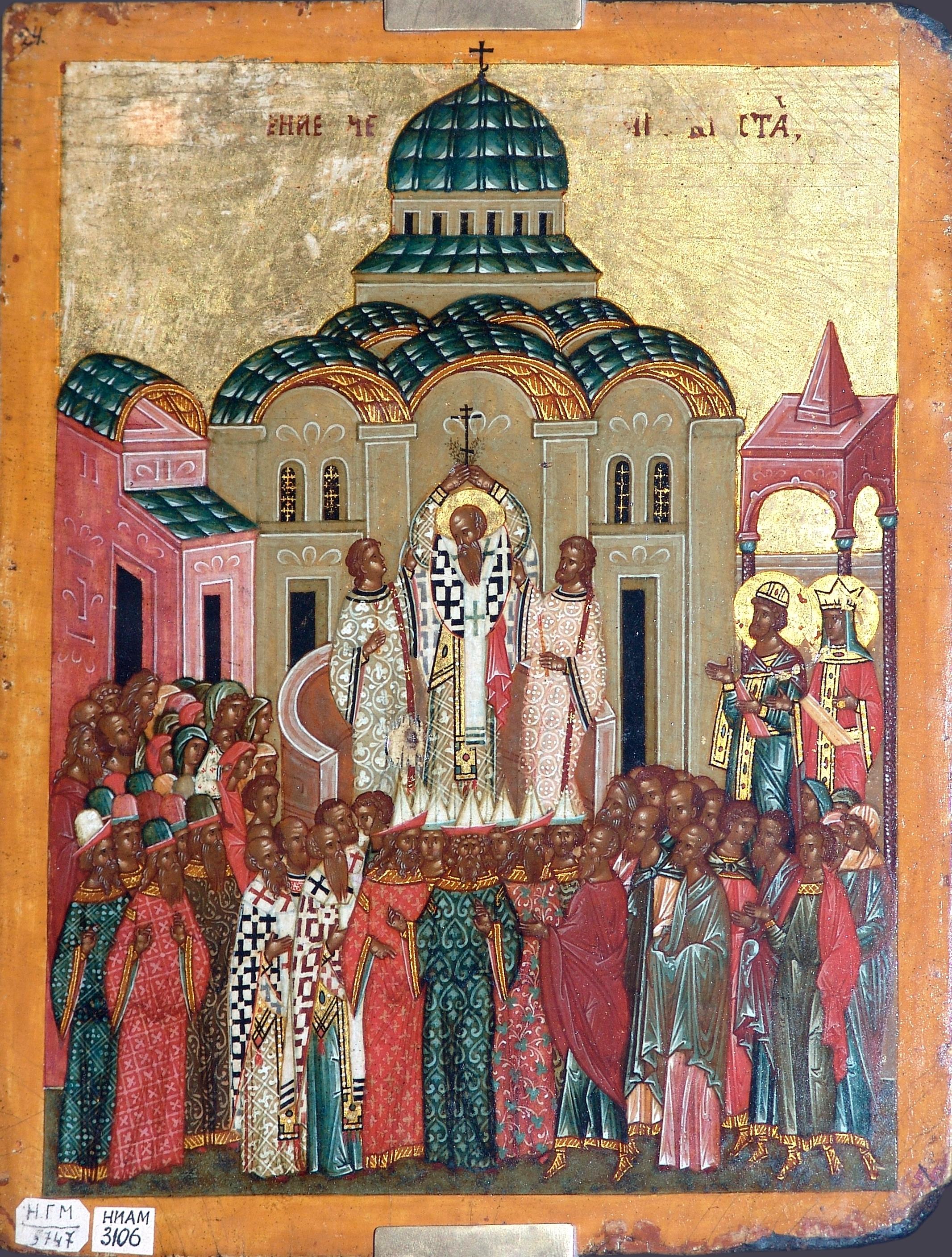 Воздвижение Честного и Животворящего Креста Господня. Икона. Новгород, конец XV века.