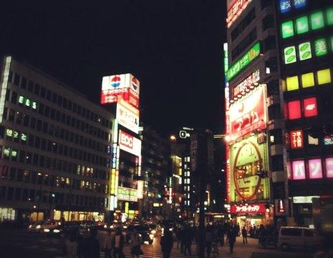 Особенности современной Японии