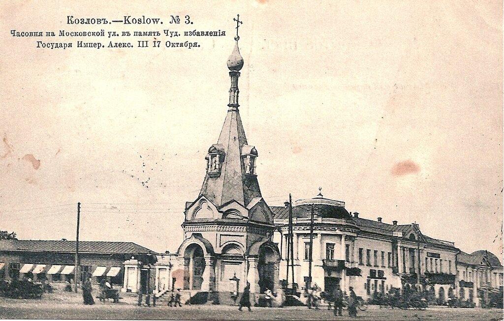 Открытки город козлов, картинки надписью про