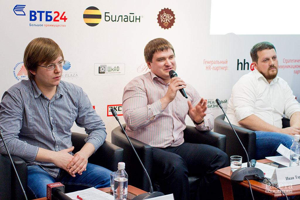 Фоторепортаж: Первая профессиональная конференция электронных СМИ «ТЭГ»