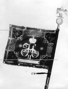 Знамя  конвоя периода правления Николая II (оборотная сторона).