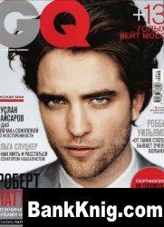 Журнал GQ №12 2009