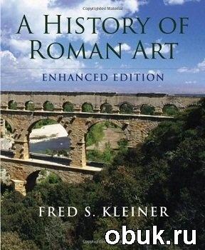Книга A History of Roman Art