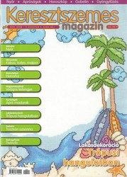 Журнал Keresztszemes magazin №2 2012