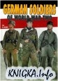 Книга German Soldiers of World War Two
