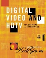 Книга Digital Video and HDTV. Algorithms and Interfaces