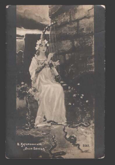 Лила Венеда