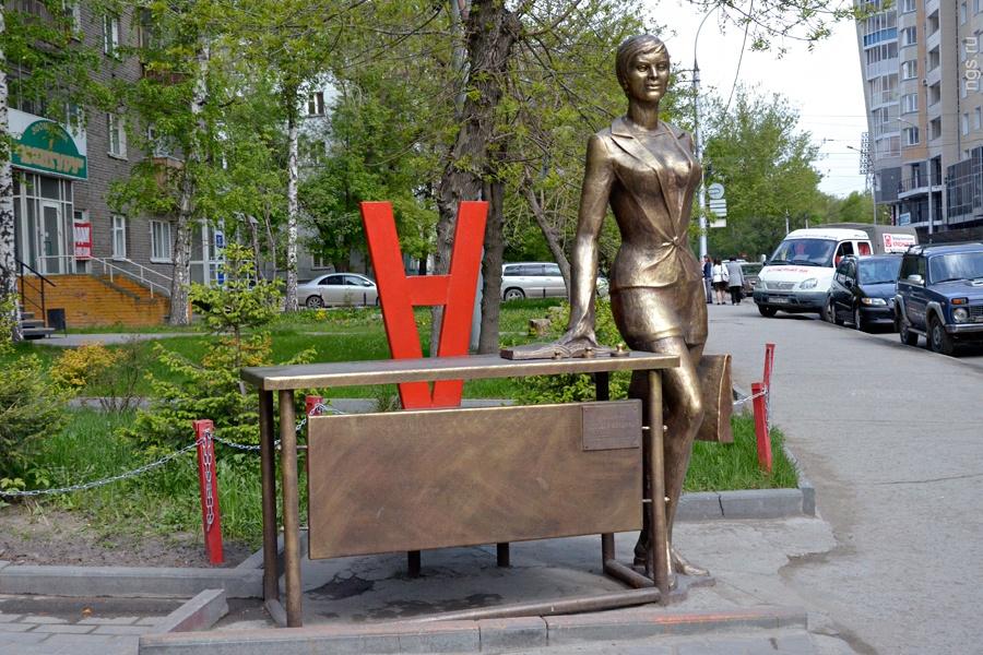 Памятник деловой женщине (Новосибирск)