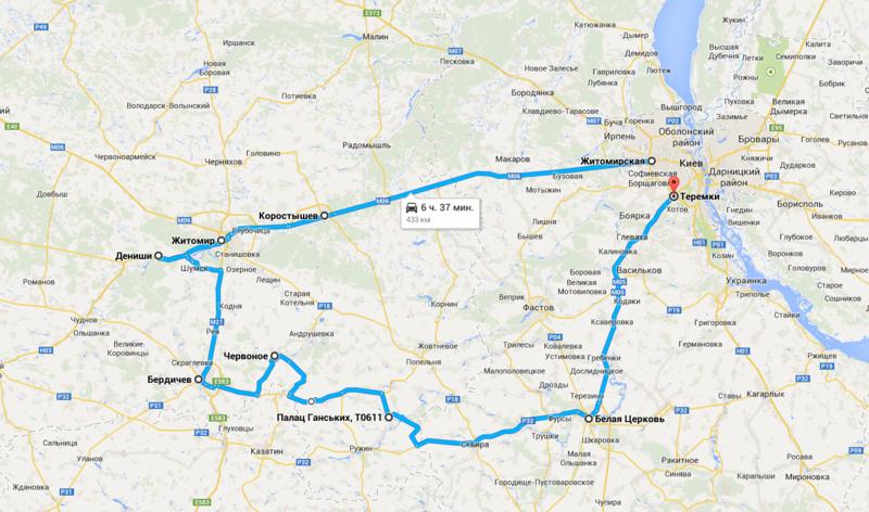 Google Карты.png