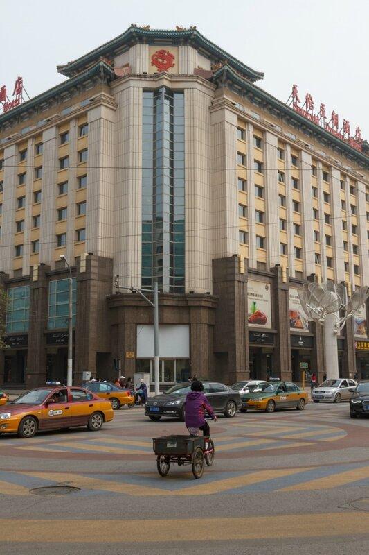 Sunworld Dynasty Hotel, улица Ванфуцзин, Пекин