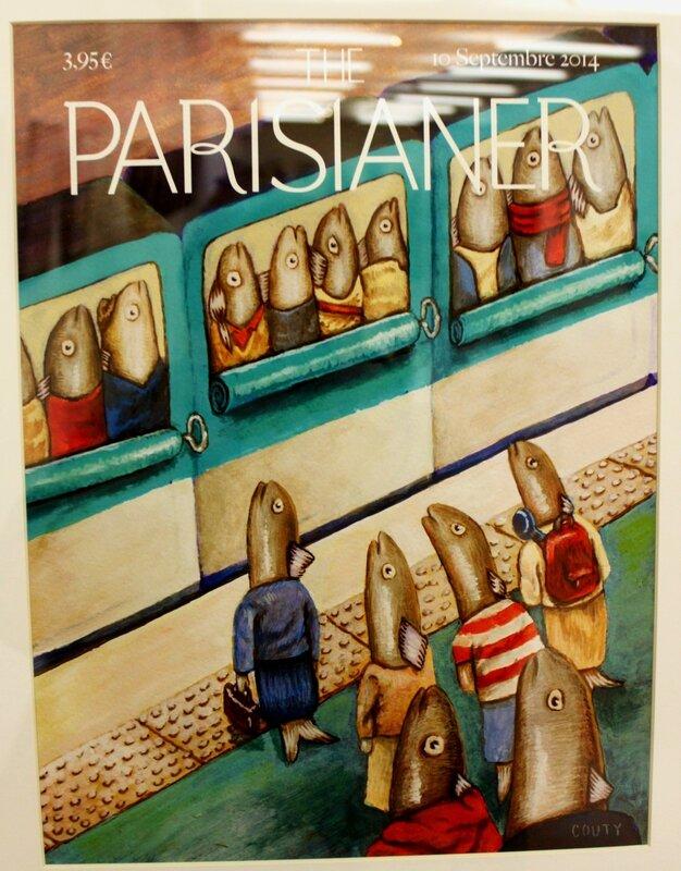Обложка воображаемого журнала