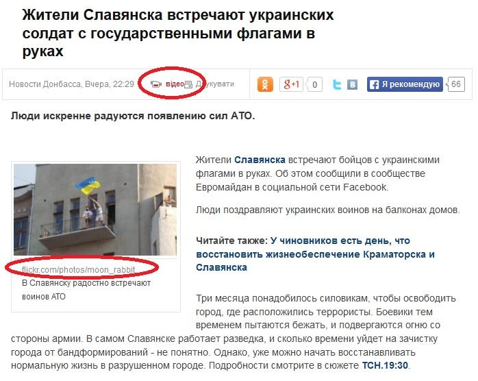 http://img-fotki.yandex.ru/get/6847/42410816.83/0_d8fba_6be7b56_orig