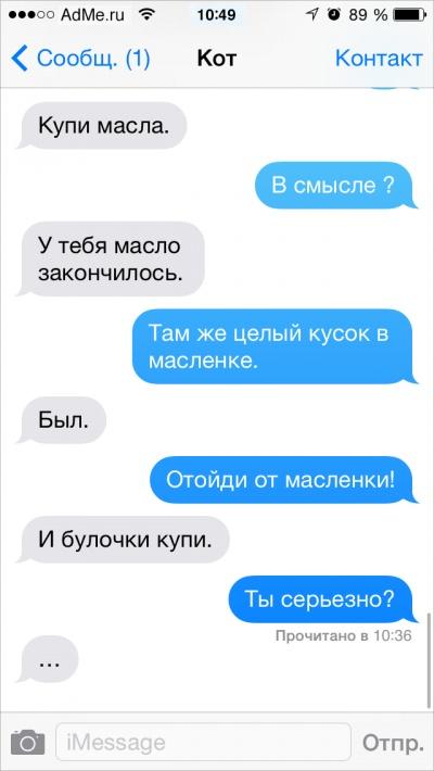 zayavlenie-rasslablyayushiy-massazh-dlya-teti-porno