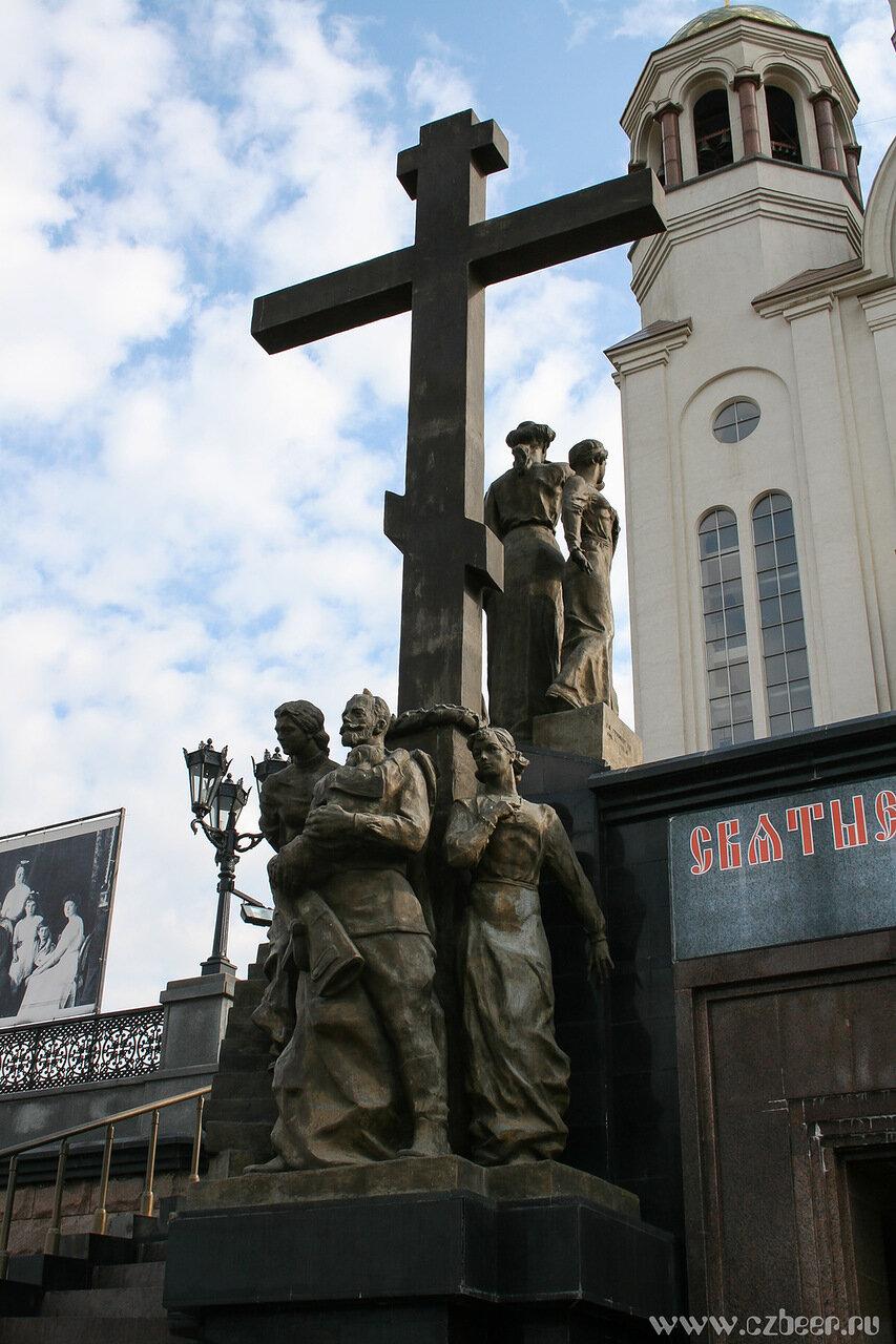 Памятник семье Николая II в Екатерибурге