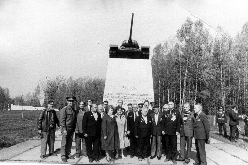 1990-05-07 Ветераны УМа и  ЛМС