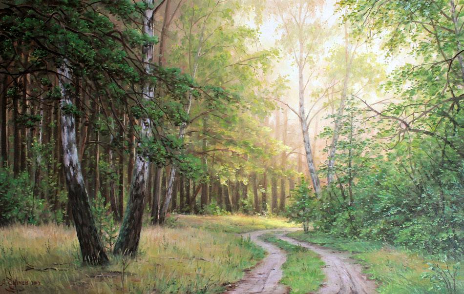 для дорога в лесу в картинах художников путешествия дальние расстояния