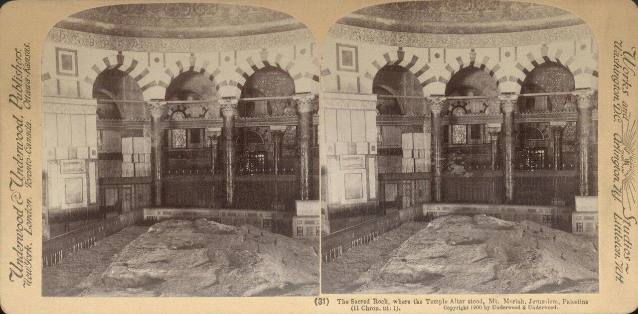 Иерусалим. Храмовая гора. Священный камень. 1900