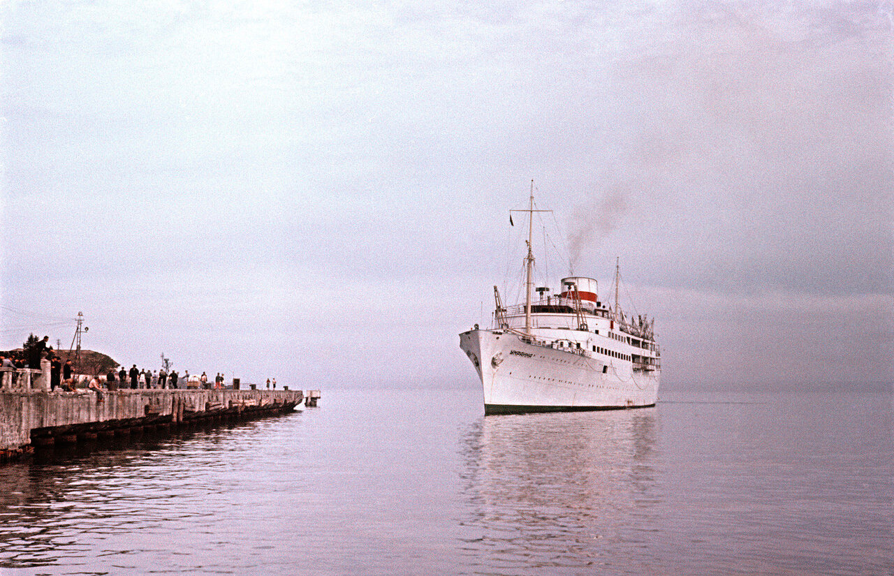 Прибытие парохода
