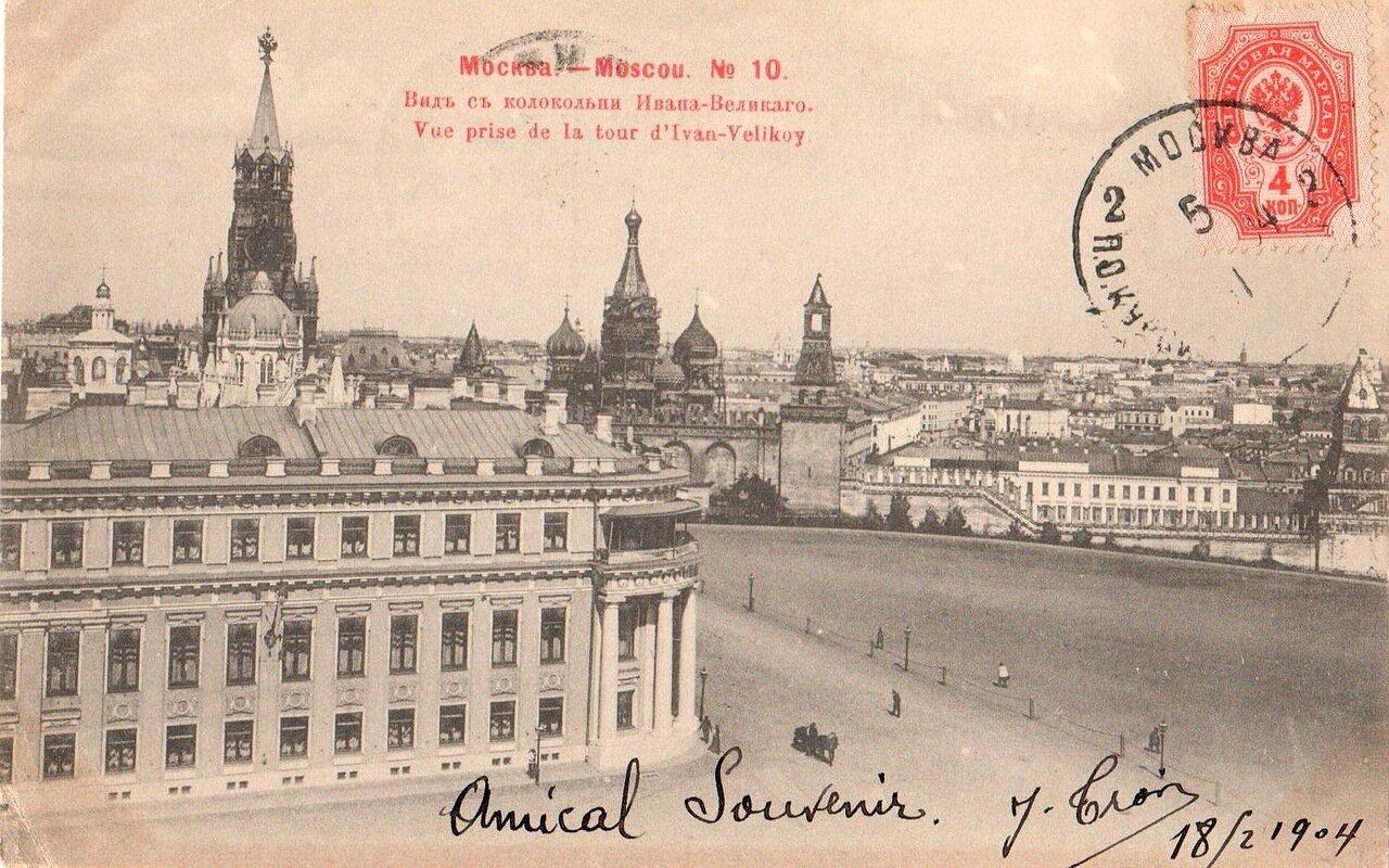 Кремль. Вид с колокольни Ивана Великого