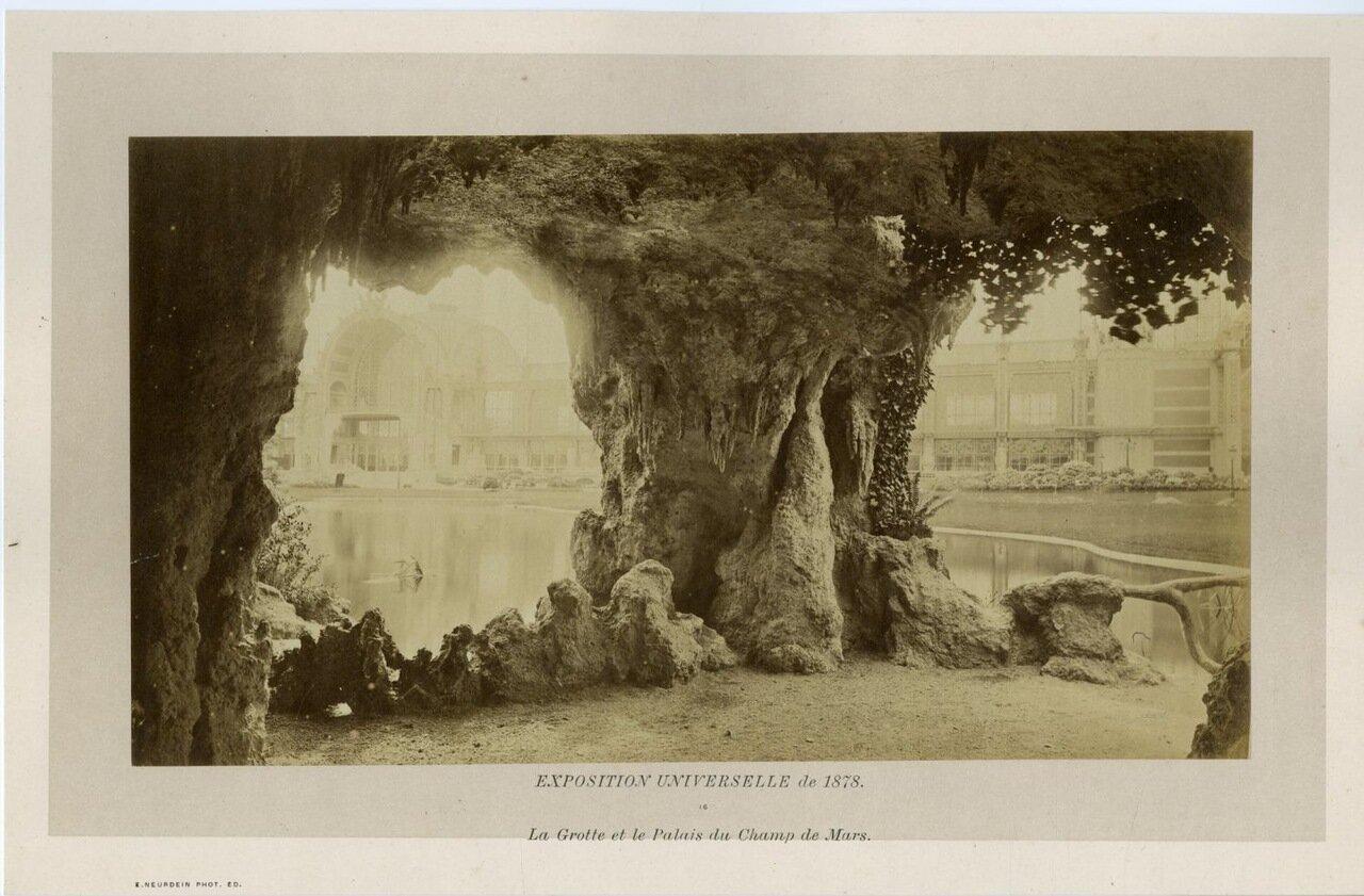 Пещера и Дворец на Марсовом поле.
