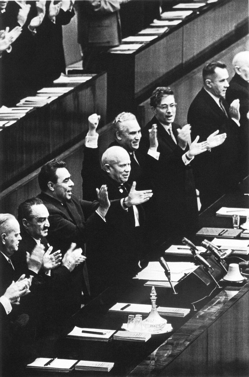 1961. Пока все вместе...(закрытие 22 съезда КПСС)