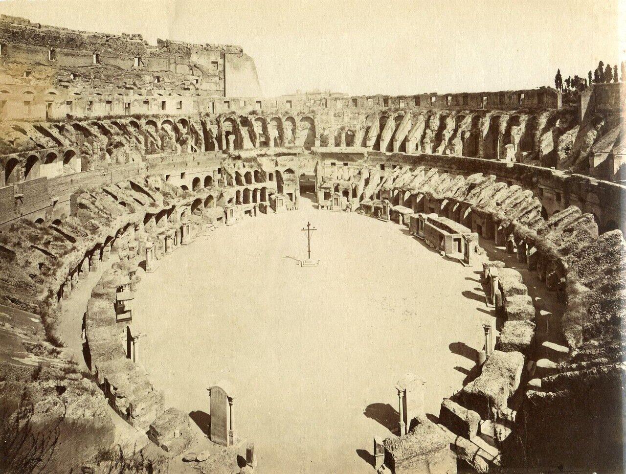 Колизей. 1867