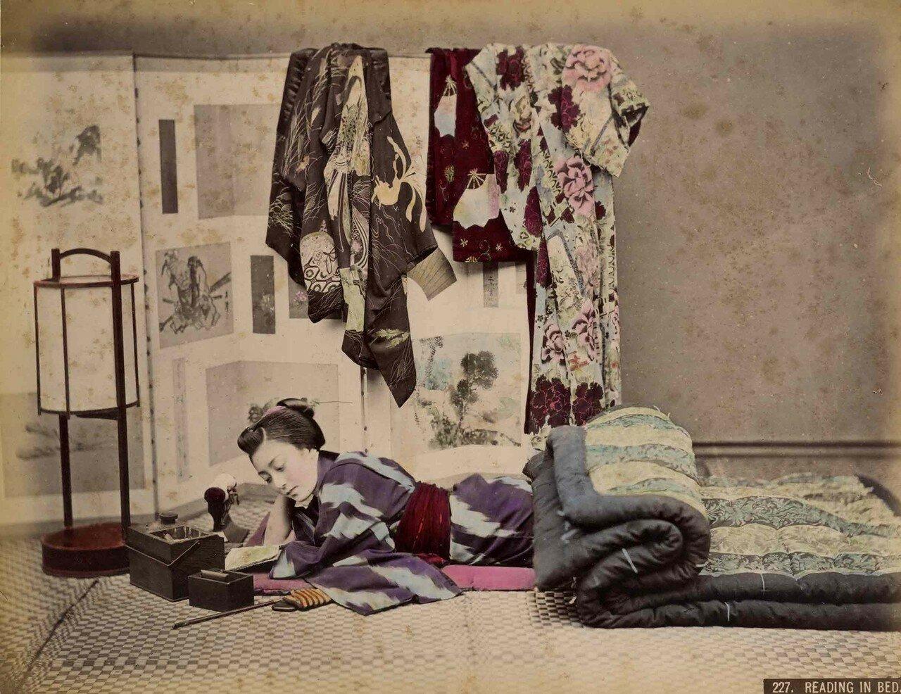 Чтение в постели