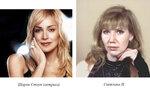 Светлана Нарзуллаева (моя жена) - Шарон Стоун (актриса) - 2.jpg