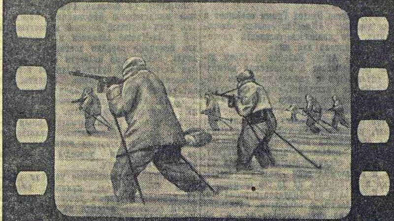 «Известия», 15 февраля 1942 года, битва за Москву, оборона Москвы, как русские немцев били, потери немцев на Восточном фронте