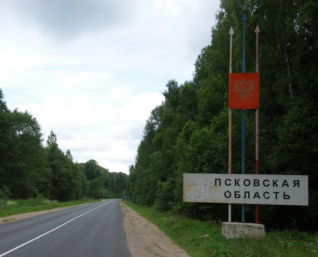 граница Смоленской и Псковской областей