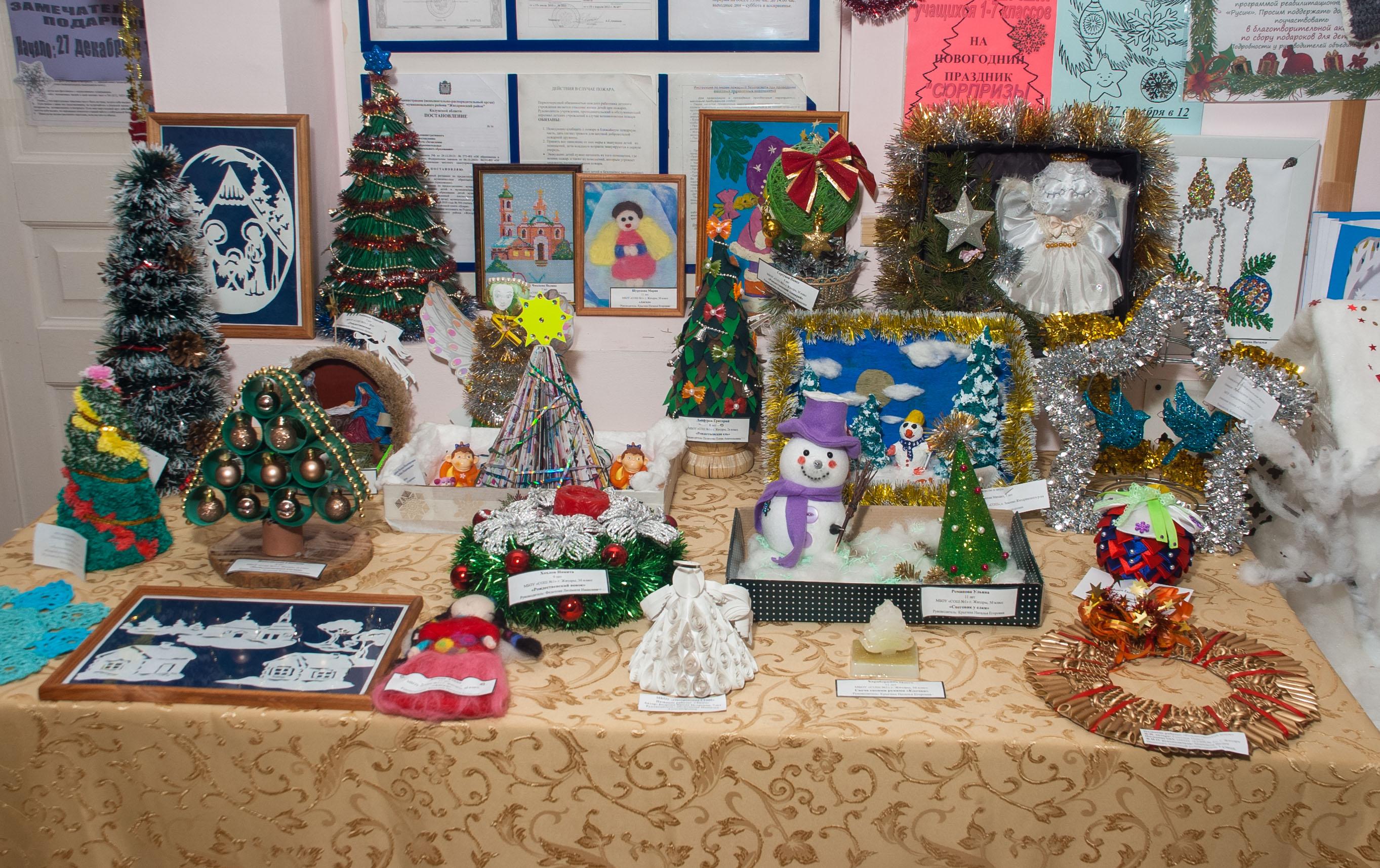 Поделки рождественскую выставку