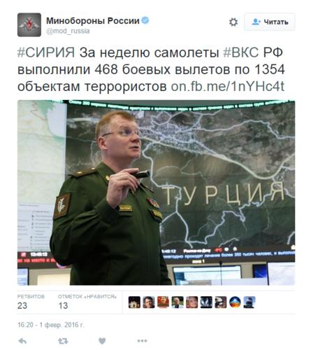 20160201_twitter_лейб-брехун ВВС РФ и карта.png