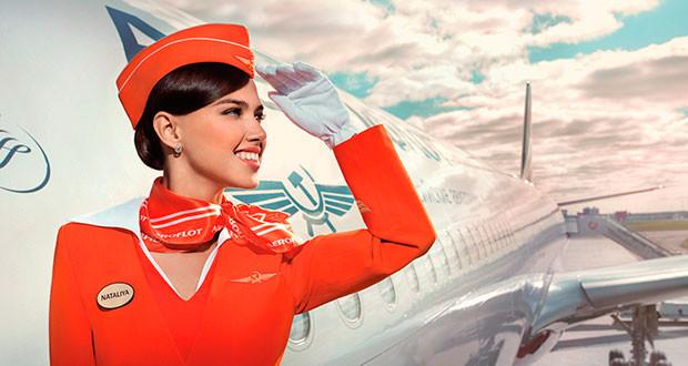 Дешевые авиабилеты, акции, скидки на ufsa.com.ua